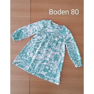ボーデン(Boden)のBoden ワンピース ミント 6~12m 80cm(ワンピース)