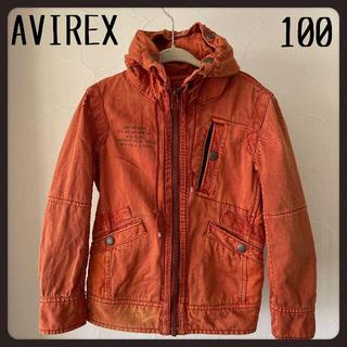 アヴィレックス(AVIREX)のAVIREX アヴィレックス キッズオレンジ ミリタリージャケット 100(ジャケット/上着)