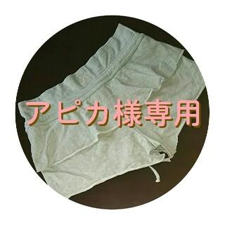 チャコット(CHACOTT)の美品 チャコット ウェルコンフォ フリル ショート パンツ(ヨガ)