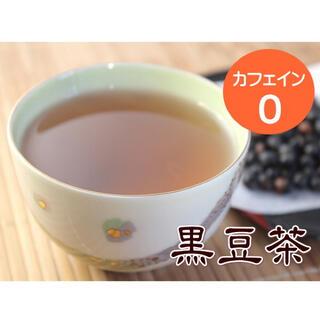 焙煎黒豆茶500g/ノンカフェイン 大容量サイズ 黒豆 茶 健康茶 健康(健康茶)