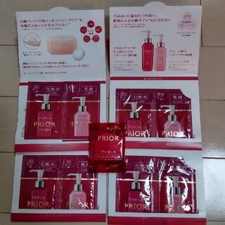 プリオール(PRIOR)のプリオール  化粧水・乳液サンプル(サンプル/トライアルキット)