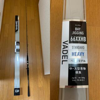ダイワ(DAIWA)のDAIWA VADEL66XXHB ヴァデル ジギングベイトモデル 大型青物(ロッド)
