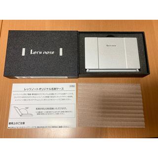 パナソニック(Panasonic)の新品未使用 Let'snote レッツノート 名刺入れ 非売品(名刺入れ/定期入れ)