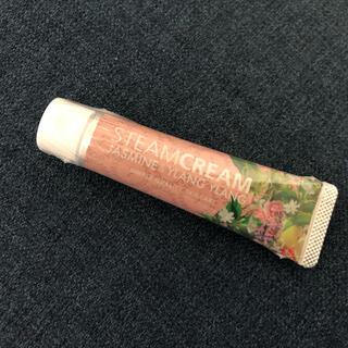 STEAM CREAM - スチームクリーム ジャスミン&イランイラン 全身用保湿クリーム