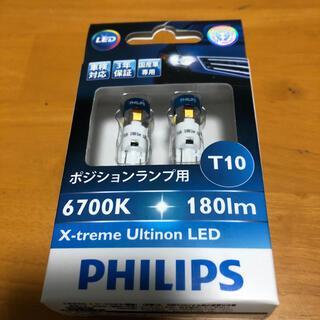 フィリップス(PHILIPS)のPHILIPS T10 LEDポジションランプ6700K180lm(汎用パーツ)