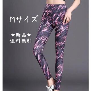 新品 Mサイズ ヨガレギンス ピンク レディース ピラティス(ヨガ)
