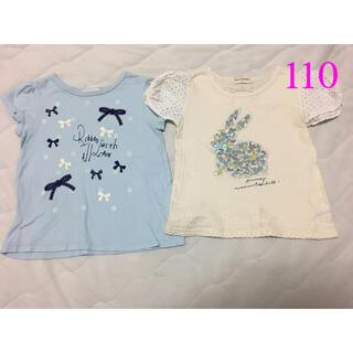 サンカンシオン(3can4on)の半袖 Tシャツ 2枚 セット 110  綿 うさぎ リボン 水色 アイボリー(Tシャツ/カットソー)