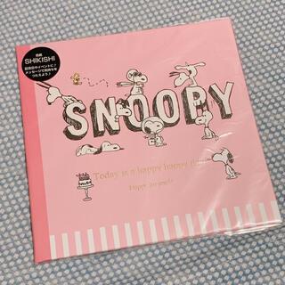 スヌーピー(SNOOPY)の新品 スヌーピー 色紙(アルバム)