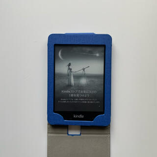 Kindle PaperWhite 第10世代 8GB 広告付き(電子ブックリーダー)