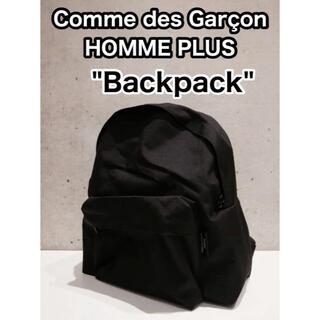 コムデギャルソンオムプリュス(COMME des GARCONS HOMME PLUS)のCOMME des GARÇONS Homme PLUS Backpack 吉田(バッグパック/リュック)