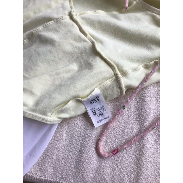CHACOTT(チャコット)のチャコット レオタード  120 キッズ/ベビー/マタニティのキッズ服女の子用(90cm~)(その他)の商品写真