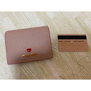 ミュウミュウ(miumiu)のミュウミュウ miu miu 三つ折り財布 ピンク 5MV204(その他)