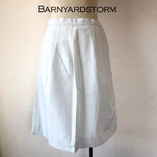 バンヤードストーム(BARNYARDSTORM)の新品  バンヤードストーム レディース タック Aライン スカート 白(ひざ丈スカート)