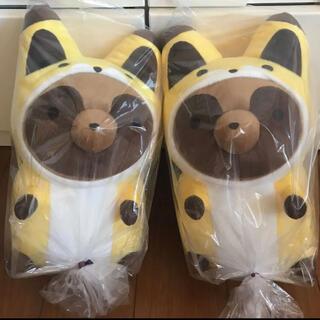 新品 タヌキとキツネ めちゃでか ぬいぐるみ(キャラクターグッズ)