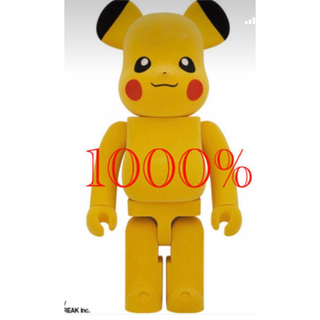メディコムトイ(MEDICOM TOY)のBE@RBRICK ピカチュウ フロッキーVer.1000%(キャラクターグッズ)