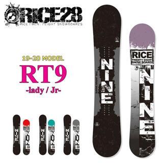 ライストゥエンティーエイト(RICE28)の⭐️aaaaakiiiii様専用 《新品》rice28 rt9 144cm(ボード)