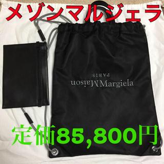 Maison Martin Margiela - 【新品未使用】Maison Margielaドローストリング バックパック