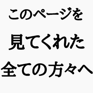 アクアスキュータム(AQUA SCUTUM)のaqua scutum トレンチコート(トレンチコート)