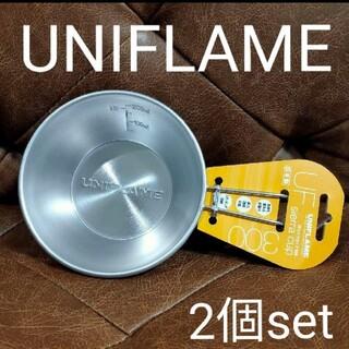 ユニフレーム(UNIFLAME)のUNIFLAME ユニフレーム UFシェラカップ 300 667743 2個セッ(調理器具)