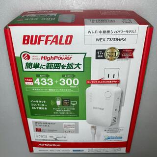 バッファロー(Buffalo)の外箱あり★無線LAN中継WEX-733DHPSコンセント直挿し433+300Mb(PC周辺機器)