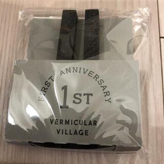 バーミキュラ(Vermicular)の【専用】バーミキュラ カトラリーレスト2本入り✖︎3セット(カトラリー/箸)