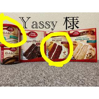 ベティークロッカー ミックスケーキセット フロスティング付き(菓子/デザート)