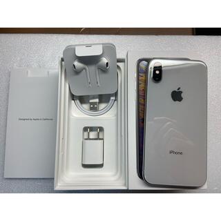 アイフォーン(iPhone)のiphone Xs Silver 256Gb Simフリーバッテリー95%(スマートフォン本体)