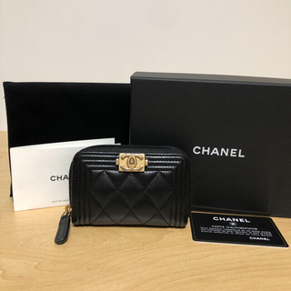シャネル(CHANEL)のCHANEL シャネル カードケース ボーイシャネル ココマーク マトラッセ(名刺入れ/定期入れ)