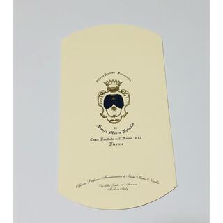 サンタマリアノヴェッラ(Santa Maria Novella)のサンタマリアノヴェッラ ギフトボックス 大サイズ(ショップ袋)