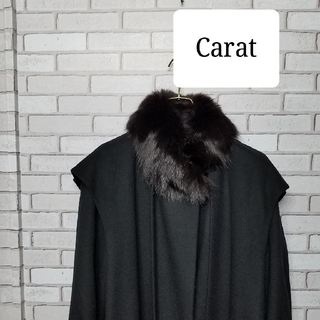 キャラット(Carat)のCarat キャラット タスマニア ウールコート ロング 女優コート 黒(ロングコート)