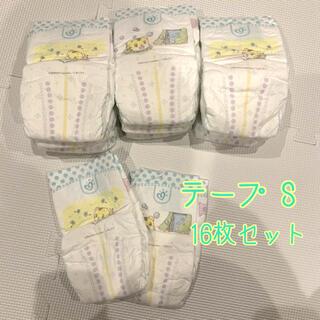 アカチャンホンポ(アカチャンホンポ)のオムツ 16枚セット (ベビー紙おむつ)