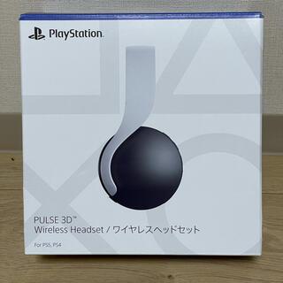 プレイステーション(PlayStation)の 【純正品】PULSE 3D ワイヤレスヘッドセット (CFI-ZWH1J)(ヘッドフォン/イヤフォン)