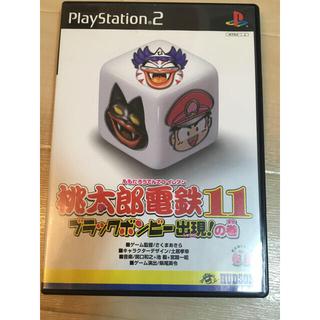 ハドソン(HUDSON)の桃太郎電鉄11 ブラックボンビー出現!の巻(家庭用ゲームソフト)