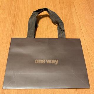 ワンウェイ(one*way)のone way ショッパー袋(ショップ袋)