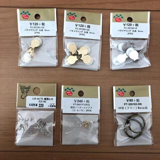 キワセイサクジョ(貴和製作所)のイヤリングパーツ & リングパーツ(各種パーツ)
