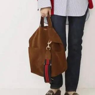 ジェイアンドエムデヴィッドソン(J&M DAVIDSON)のドゥーズィエムクラス購入J&M DAVIDSON LENIスウェードトートバッグ(トートバッグ)