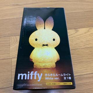 タイトー(TAITO)のミッフィー ルームライト(キャラクターグッズ)
