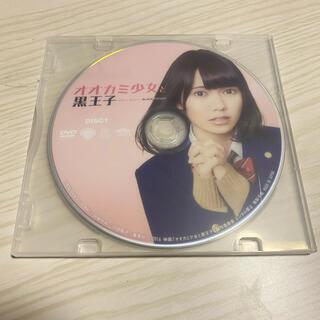 シュウエイシャ(集英社)のオオカミ少女と黒王子 DVD(日本映画)