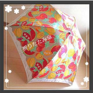 ENRICO COVERI - エンリココベリ 折りたたみ傘 コンパクト フルーツ柄