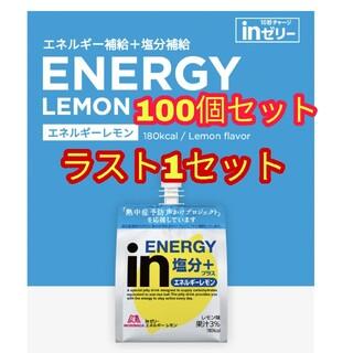 モリナガセイカ(森永製菓)のENERGY in塩分+ エネルギーレモン(その他)