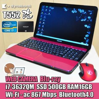 トウシバ(東芝)のこだわり高速カスタム /i7-3632QM /SSD500GB/RAM 16GB(ノートPC)