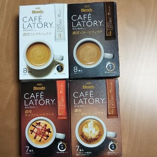エイージーエフ(AGF)のAGF ブレンディ カフェラトリー スティックコーヒー(コーヒー)
