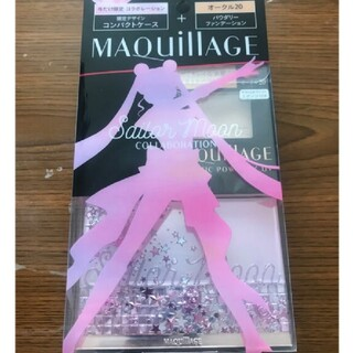 マキアージュ(MAQuillAGE)のマキアージュ 数量限定 ファンデーション+ケースセット(ファンデーション)