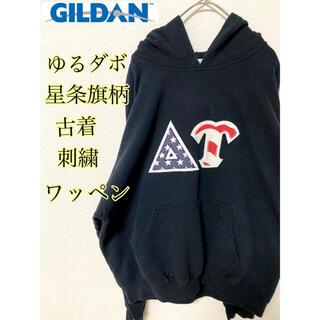 ギルタン(GILDAN)のGILDAN ギルダン パーカー ゆるダボ 刺繍 ワッペン Lサイズ ブラック(パーカー)