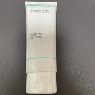 プロアクティブ(proactiv)のプロアクティブ クリアゾーン ボディウォッシュ 薬用ボディソープ 89ml(ボディソープ/石鹸)