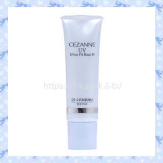 セザンヌケショウヒン(CEZANNE(セザンヌ化粧品))の新品 未開封 ライトブルー UV ウルトラフィットベース N セザンヌ(化粧下地)