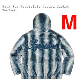 シュプリーム(Supreme)の【新品】Supreme Faux Fur Reversible Hooded(ブルゾン)