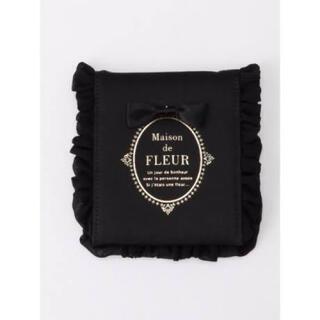 メゾンドフルール(Maison de FLEUR)のMaison de FLEUR ミラー フリル ブラック(ミラー)