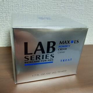 アラミス(Aramis)のアラミス ラボシリーズ マックスLS Vクリーム 50ml(美容液)