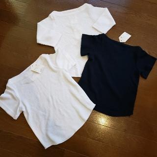 チャオパニックティピー(CIAOPANIC TYPY)の新品 チャオパニックティピー 3枚セット(Tシャツ/カットソー)